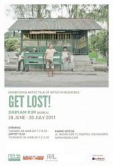 Dainam-poster_web